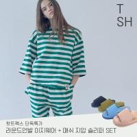 [단독세트] 라운드 언발 이지웨어 + 슬리퍼 SET