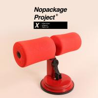 NPX 윗몸일으키기기구 공간활용 흡착식 복근운동 싯업