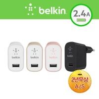 [belkin]벨킨 SINGLE MICRO WALL 2.4A충전기