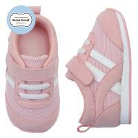 [삑삑이신발] 스핀삑삑이운동화(핑크)