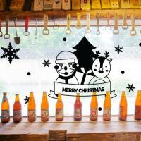 ca768-크리스마스스티커_산타의선물