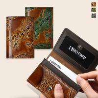 [여성카드.명함지갑]보노(드래곤)천연가죽 카드지갑