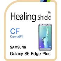 [힐링쉴드] 갤럭시S6 엣지 플러스 CurvedFit 고광택(투명) 액정보호필름 2매+후면보호필름 1매(LCD 풀커버)(HS152286)