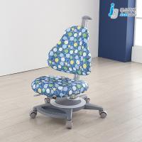 [좋은가구] 아론 성장형 기능성 의자