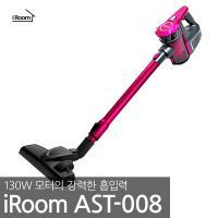 아이룸 싸이클 무선청소기 AST-008