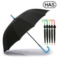 [헤즈] 12살 네온컬러 자동 장우산 HS1A1260(NEON-BL)