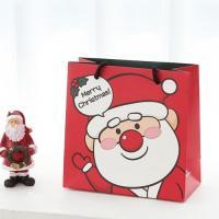 포포팬시 해피 크리스마스 선물 쇼핑백 Small