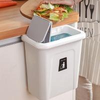 주방 싱크대 걸어두는 걸이형 휴지 음식물 쓰레기 통