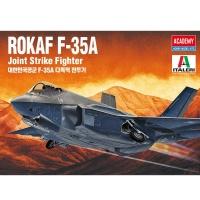 F-35A 다목적 전투기 1/32 프라모델 아카데미 전투기