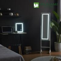 [우아미] 퍼블릭 LED 수납형 라인 전신 거울