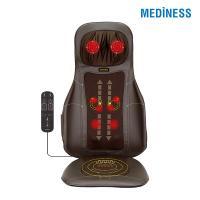 [리퍼상품]의자형안마기 타이거MQ-700/전용의자 별도