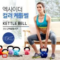 컬러 케틀벨 MD2201 16kg 케틀벨스윙/덤벨/아령/운동