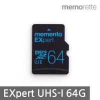 [메모렛] 마이크로SD카드 EXpert 64G UHS-I U1 CLASS10 MicroSD
