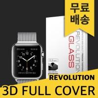 레볼루션글라스 3D 풀커버 강화유리 애플워치3 LTE