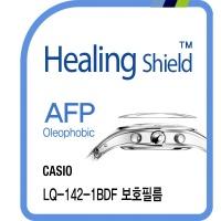 카시오 LQ-142-1BDF 올레포빅 보호필름2매(HS1762801)