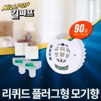 [한국DBK]킬파프 매직파워전자모기향