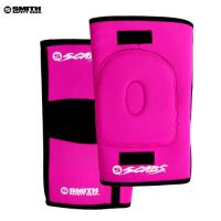 [SMITH] SCABS KNEE GASKET HORSESHOE PADS (Pink)