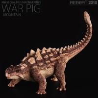 [리보]REBOR/안킬로사우루스 WAR PIG 마운틴