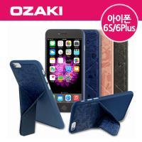 오자키 아이폰 6S/6플러스 거치대 케이스 Travel
