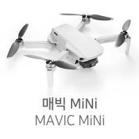 [DJI]매빅 미니 싱글 l 초경량 드론 DJMVM000-1