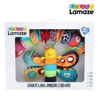 라마즈 나비-애벌레 인형 선물세트