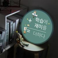 nc749-LED액자35R_학습에재미를더하다