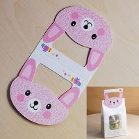 손잡이스티커 토끼 (7.5x7.5) - 20장