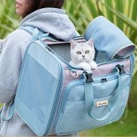 트루러브 TLX2971 강아지 n 고양이 캐리어 (블루)