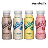 [베어벨스] 프로틴 밀크쉐이크 단백질음료 (4종 택1)