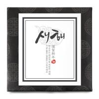 [인디고샵] 전통문양 새해 직사각 라벨 (10개)