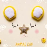 노랑펠트 동물 귀 2p