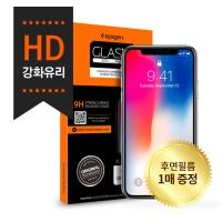 슈피겐 아이폰X 강화유리 글라스tR슬림 HD (1매)