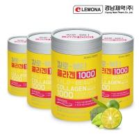 경남제약 칼로뷰티 콜라겐 젤리 깔라만시 20g x120포