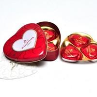 Marzipan Heart 75