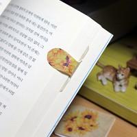 [플라스틱&자석 자동책갈피] 자동책갈피 수지인 : 수채 해바라기