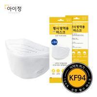 KF94 (30매)황사마스크 초미세먼지용 (방역용) F9-W