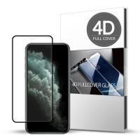스킨즈 아이폰11 4D 풀커버 강화유리 필름 (1장)