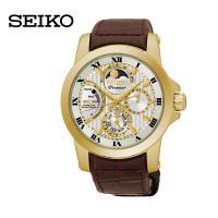 세이코 프리미어 시계 SRX014J1 공식 판매처 정품