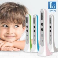 [IKI] 아이키 초음파 무선 키, 거리 측정계 HT-001