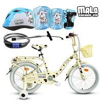 마로프로 46cm(18)4종패키지 /아동자전거/아동헬멧/아동보호대/자전거펌프/어린이자전거/네발자전거