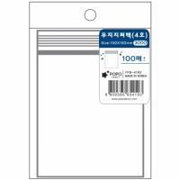 무지 지퍼백 4호(100매)