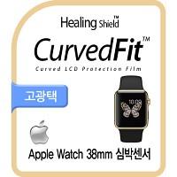 [힐링쉴드] 애플 워치 38mm CurvedFit 고광택(투명) 액정보호필름 2매+후면 심박센서 필름 2매(HS151681)
