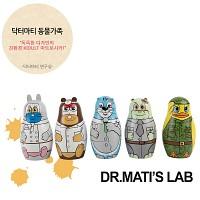 닥터마티 동물가족 6구 (7구 품절)
