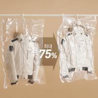 [옷걸이형] 압축팩 - 4p
