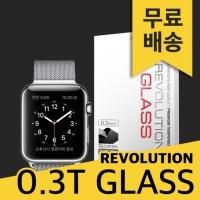 레볼루션글라스 0.3T 강화유리 애플워치3 LTE