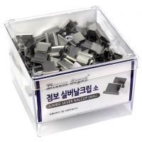 점보실버날크립 소 JM (드림디포)(개)
