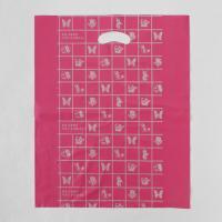 (와인앤쿡)고급형 양장비닐 핑크 100장