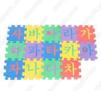 (와인앤쿡)14p 퍼즐 한글 매트 1개