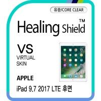 아이패드 9.7 2017 LTE 후면 코어클리어 1매