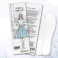 깔창핫팩 2p 핫팩 겨울용품 차박용품 발열깔창